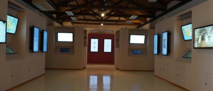 Αίθουσα του Ψηφιακού Κέντρου