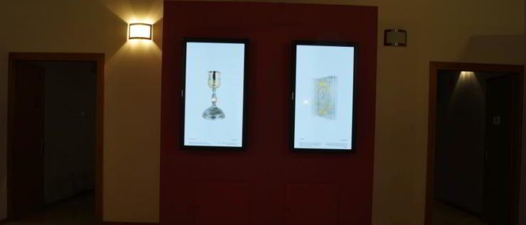 Η Είσοδος της Αίθουσας  Στερεοσκοπικών Προβολών